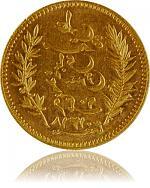 20 Francs Tunesie...
