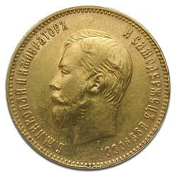 10 Rubel Nikolaus...