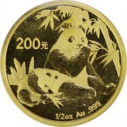 China Panda 1/2oz...