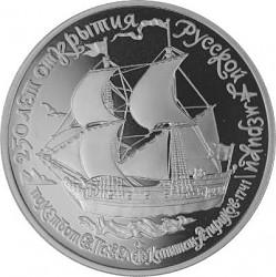 25 Rubles Sailing...