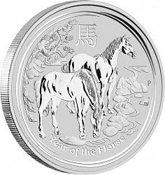 Lunar II Pferd 10...